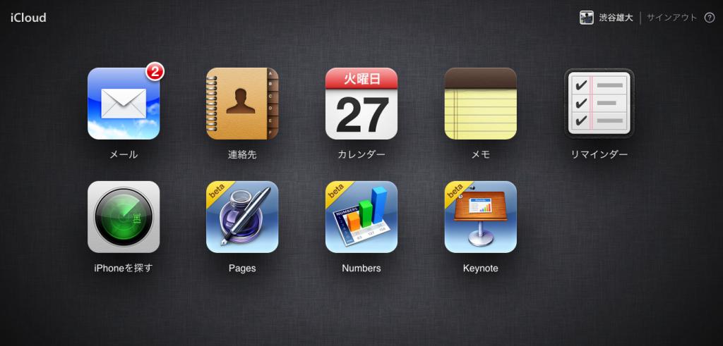 iCloud03