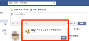 facebook_book1
