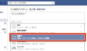 facebook_book2 2