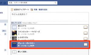 facebook_book3 2