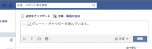 facebook_book4 2