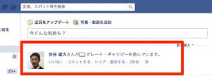 facebook_book5 2