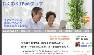 miyamoto_hp