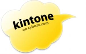 kintone2
