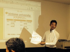 kintoneuniversity-apps01
