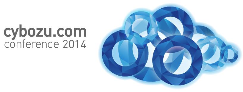 cybozu.com conference 2014