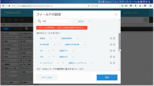 e-learning (6)