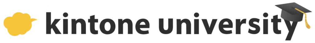 kintoneuniversity.logo