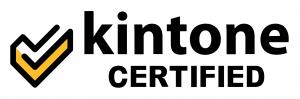 kintone認定資格